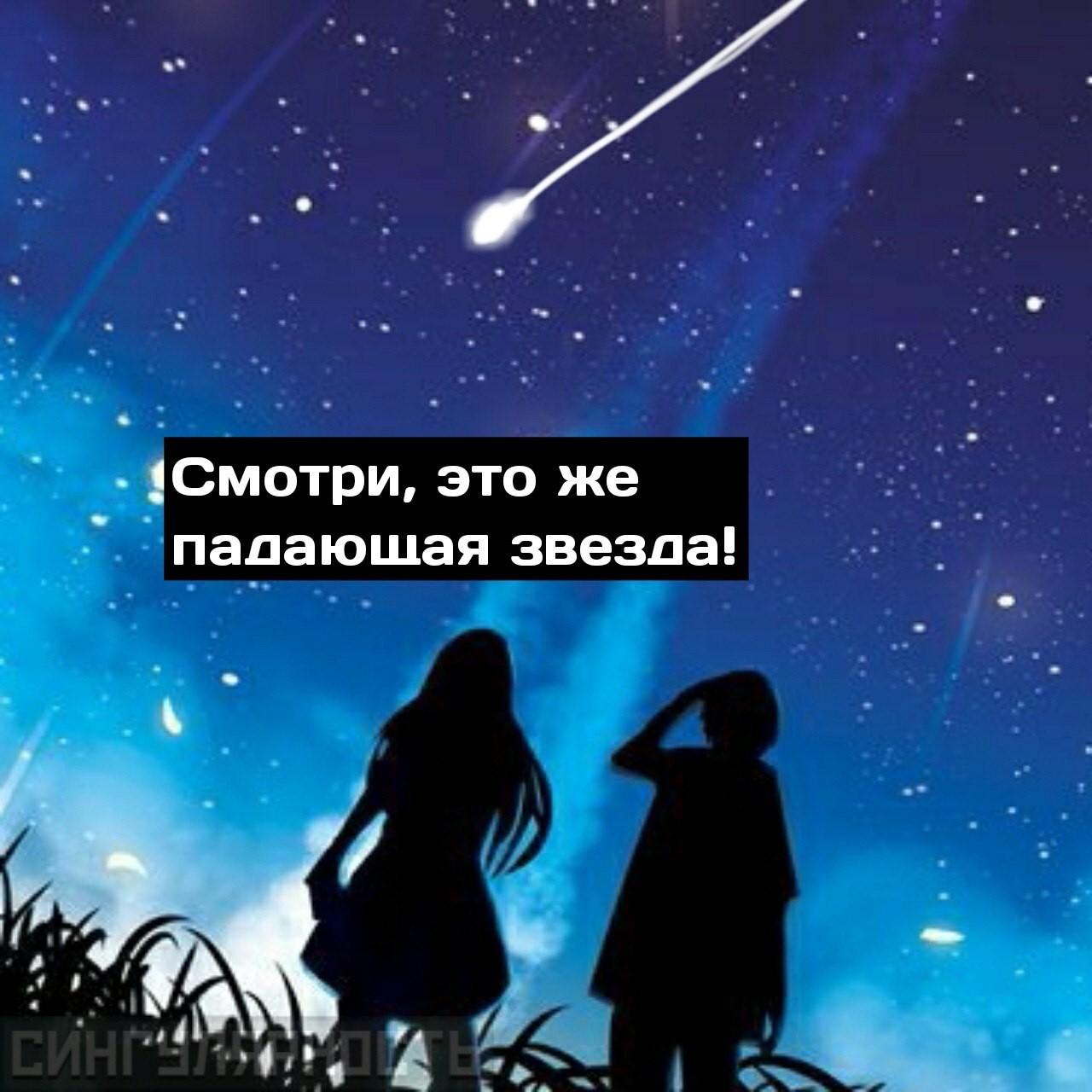 Паттерны падающая, утренняя и вечерняя звезда.