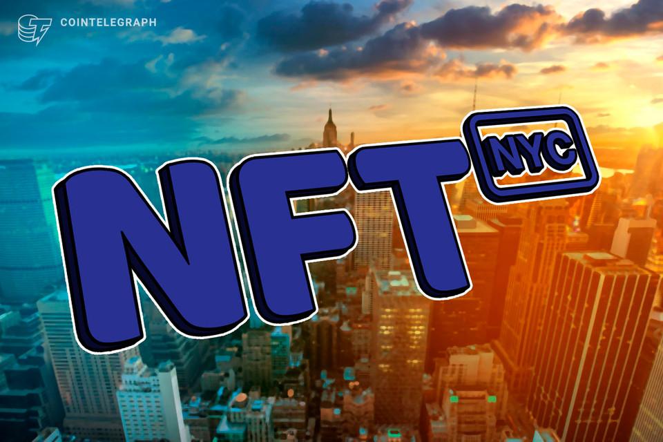 Что такое NFT- токен?
