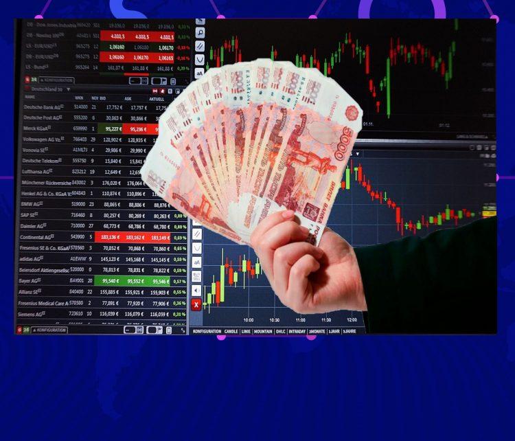 Как заработать на фондовой бирже, или топ 10 шагов к успеху!